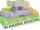 Alhadra digital