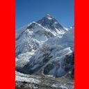 Muestra Imagen        Mount Everest