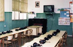 Laboratorio de idiomas 1