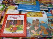 Feria del libro01