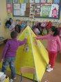 Egipto en Infantil 4 años