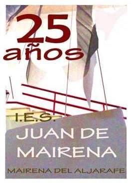 Cartel del 25º Aniversario del Juande