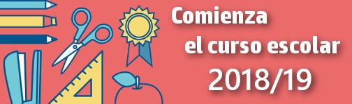 banner_inicio_curso_201718.png