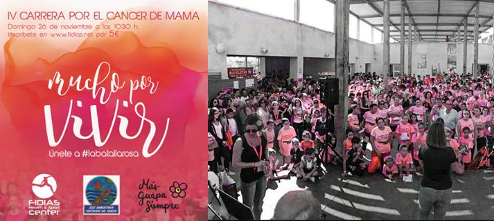 La IV Carrera por el Cáncer de Mama prevista el 26 de noviembre en Los Toruños supera las 1.000 inscripciones