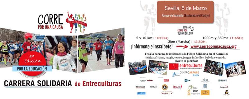 La fundación Entreculturas convoca para el 5 de marzo la VI carrera y fiesta solidaria en el Parque del Alamillo