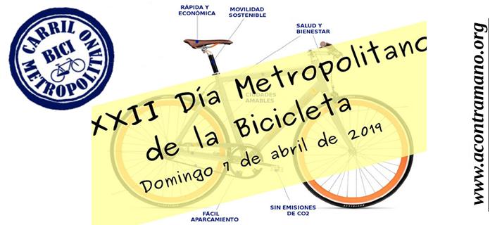 La XXI edición del Día Metropolitano de la Bicicleta se celebrará el próximo 7 abril en el Parque del Alamillo
