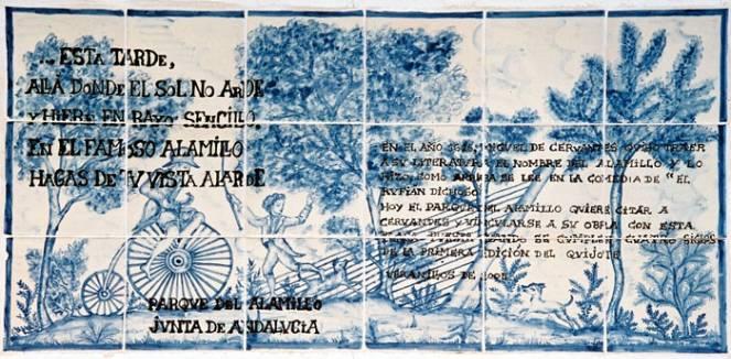 Azulejo Alamillo