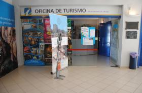 Oficina Municipal de turismo de Aracena. Acceso Interior