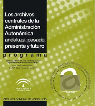 Los Archivos Centrales de la Administración Autonómica Andaluza (bmp 304 Kb)