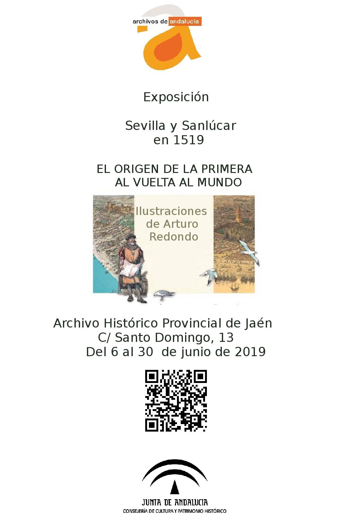 2019-04-03 Día de Internacional de los Archivos