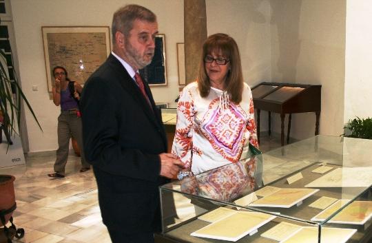 Archivo Histórico Provincial de Cádiz