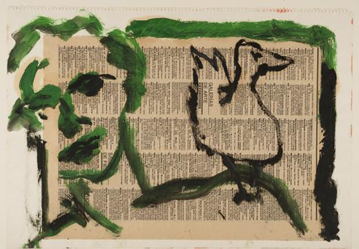 GLORIA GARCÍA LORCA. Sin título, 1985. Collage y pintura sobre papel. 34 x 50 cm.