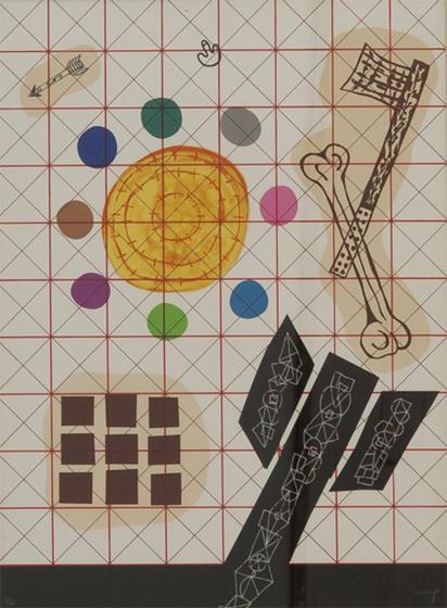 FERR�N GARC�A SEVILLA. 1989-1. Serie (1989). N� en la edici�n: 38/75. Litograf�a 76 x 56 cm