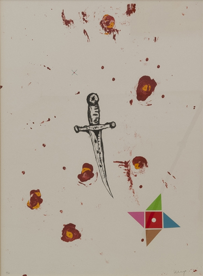 FERRÁN GARCÍA SEVILLA. 1989-7. Serie (1989). Nº en la edición: 38/75. Litografía 76 x 56 cm