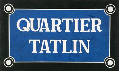 ROGELIO LÓPEZ CUENCA. Quartier Tatlin, 1988. 97 x 162 cm. Óleo sobre lienzo