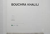 Recorrido fotográfico por la exposición Bouchra Khalili