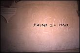 JESSICA DIAMOND: Being Necessitates Faith In Paper, 1989