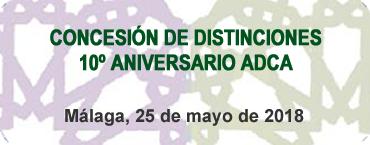 Boton_Concesion_Distinciones_10o_Aniversario.png