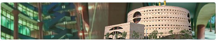 Imagen del Edificio Torretriana