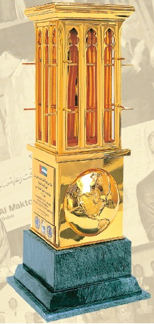 Dubai-Award-Trophy