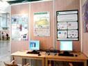 Expogeomática Jaén 2011
