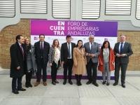La Junta organiza un encuentro entre empresarias andaluzas para promover alianzas y mejorar su competitividad