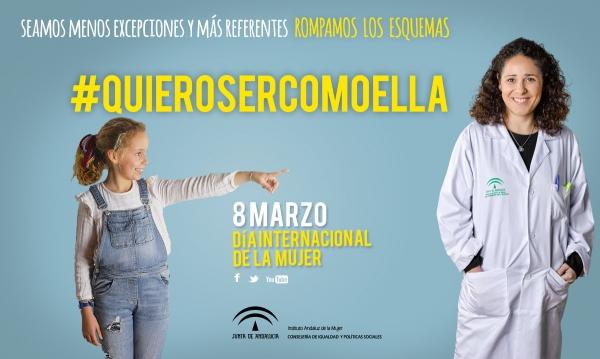 Campaña 8 de marzo #QuieroSerComoElla