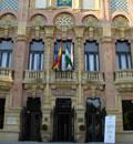 Rectorado de la Universidad de Córdoba.