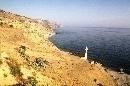 Acantilados Maro-Cerro Gordo IV