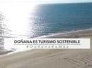 Doñana es turismo sostenible