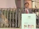Vídeo de la entrega de los XXII Premios Andalucía de Medio Ambiente (Cambio Climático)