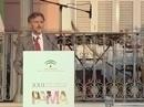 Vídeo de la entrega de los XXII Premios Andalucía de Medio Ambiente (Estrategia de desarrollo Sostenible 2030)