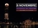 Vídeo Premios Andalucía de Urbanismo en su III Edición #PAU18. Sevilla, 8 de noviembre