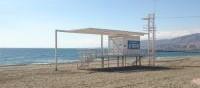 Relación de concesiones en el Dominio Público Marítimo-Terrestre. Nueva aplicación
