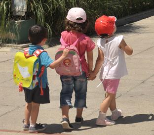 El IAM organiza actividades para asociaciones de madres y padres de centros educativos.