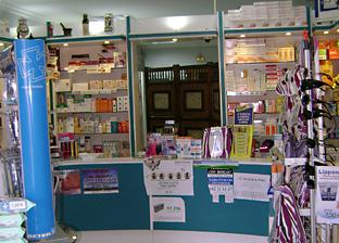 Sistema de iluminación eficiente en una farmacia andaluza.
