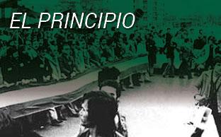 Banner Especial 4D El principio