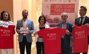 Sánchez Rubio presentó la I Carrera Solidaria contra la Pobreza Infantil.