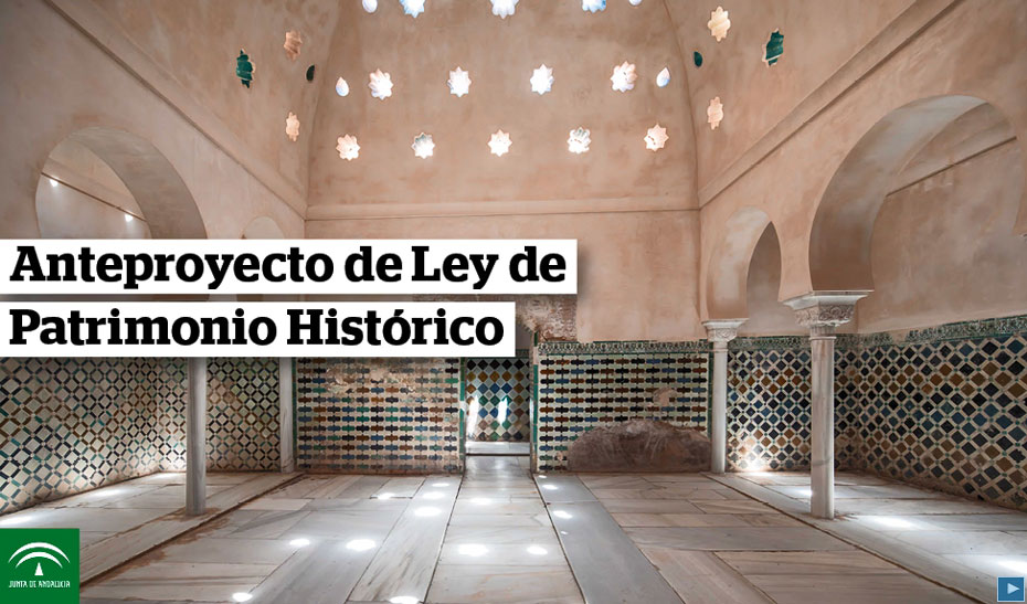 Vídeo explicativo sobre la modificación de la Ley del Patrimonio Histórico de Andalucía