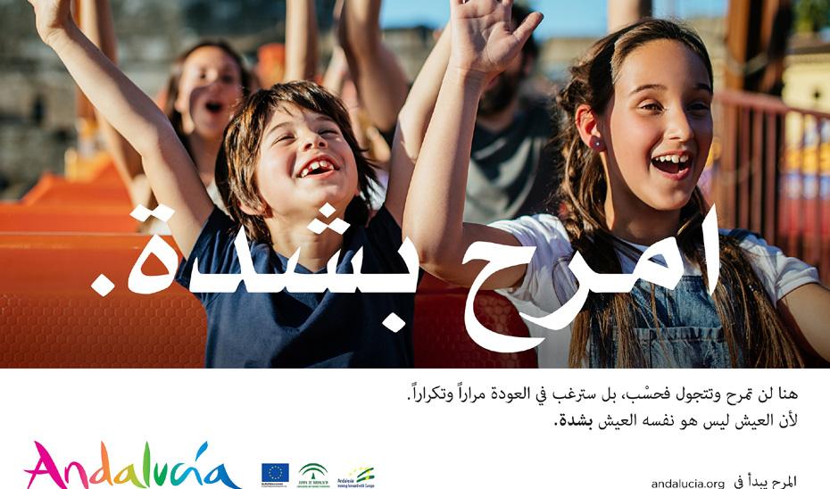 Andalucía promociona su oferta de ocio y turismo familiar en Marruecos.