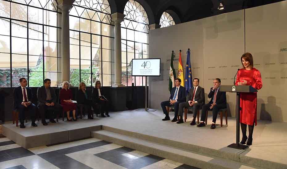 Acto de entrega de los XXXIV Premios Andalucía de Periodismo