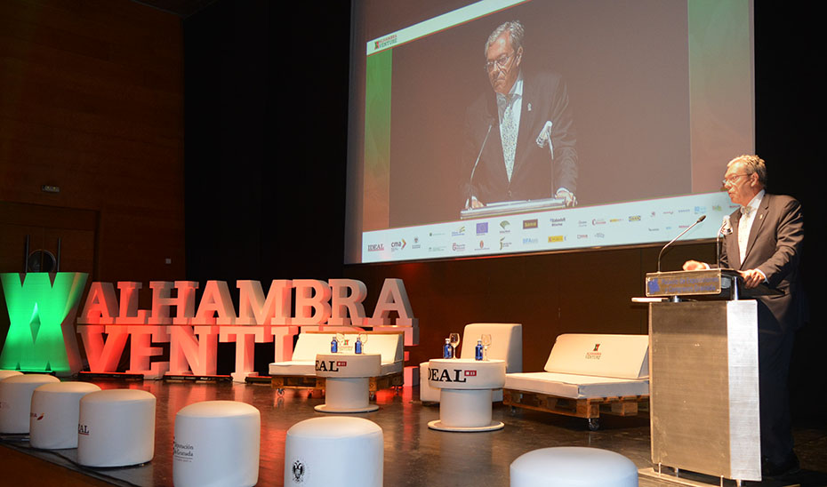Intervención de Rogelio Velasco en el foro Alhambra Venture.