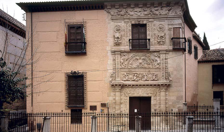 El Plan Alhambra contempla la apertura al público de la segunda planta del Museo Arqueológico de Granada, entre otras intervenciones.