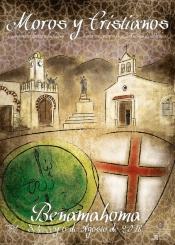 Publicada en el BOJA la declaración de Interés Turístico de Andalucía de la Fiesta de Moros y Cristianos de Benamahoma