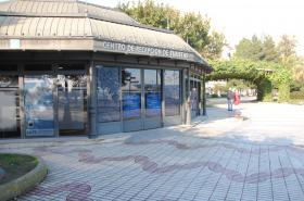 Centro de Recepción de Turistas. Acceso