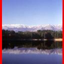 Muestra Imagen Balkan Range Mountain