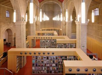 Interior del Centro de Investigación y Recursos de las Artes Escénicas de Andalucía