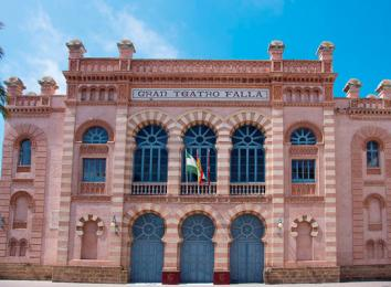 Gran Teatro Falla (fotografía: Wikimedia, De Anual - Trabajo propio, CC BY-SA 4.0)