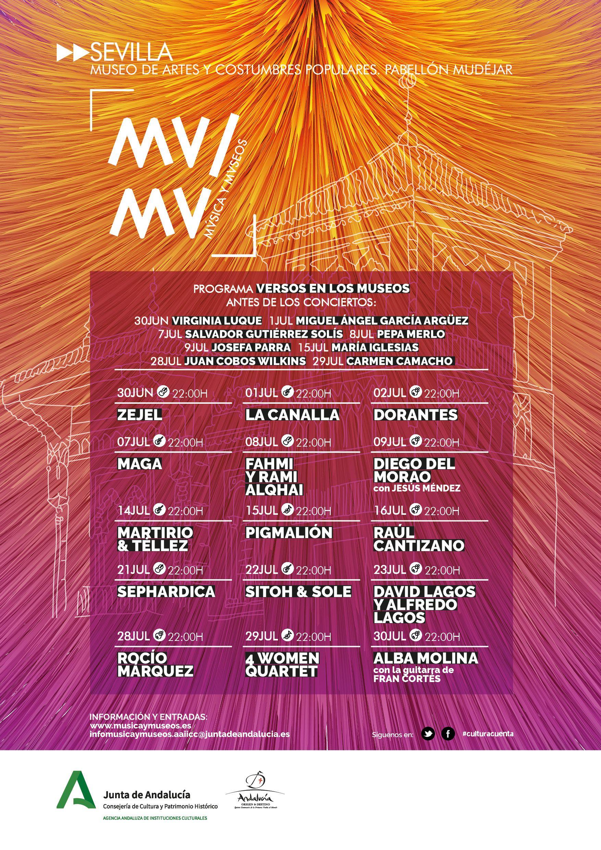 MUMU 2020. Música y Museos en el Museo de Artes y Costumbres Populares de Sevilla