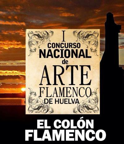 Peña Flamenca de Huelva